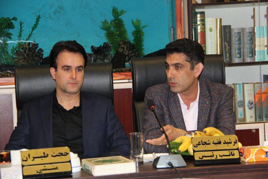 سیام جلسه شورای اسلامی شهر لاهیجان برگزار شد
