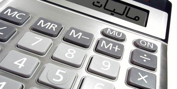 600x302 - فرار مالیاتیِ ۶هزار میلیاردی نداریم