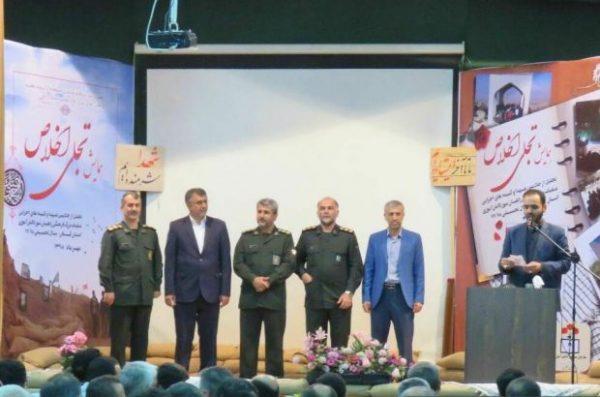 axe222761 620x410 600x397 - رئیس سازمان بسیج فرهنگیان گیلان منصوب شد