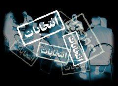 اسامی نهایی نامزدهای میان دورهای مجلس یازدهم در آستانه اشرفیه
