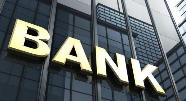 بانک 600x326 - حجم تخریب بانکها در کدام استان بیشتر بود؟ +نمودار