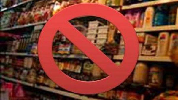 محصولات غذایی و آشامیدنی غیرمجاز 600x338 - اعلام اسامی محصولات غذایی و آشامیدنی غیرمجاز