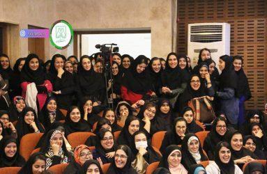 استقبال گسترده دانشجویان دانشگاه گیلان از یک برنامه با عنوان عجیب!+تصاویر
