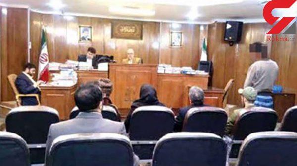 اصرارپدربزرگبرایاعدامنوه 600x337 - اصرار پدربزرگ برای اعدام نوه پسری / در دادگاه کرج صورت گرفت + عکس