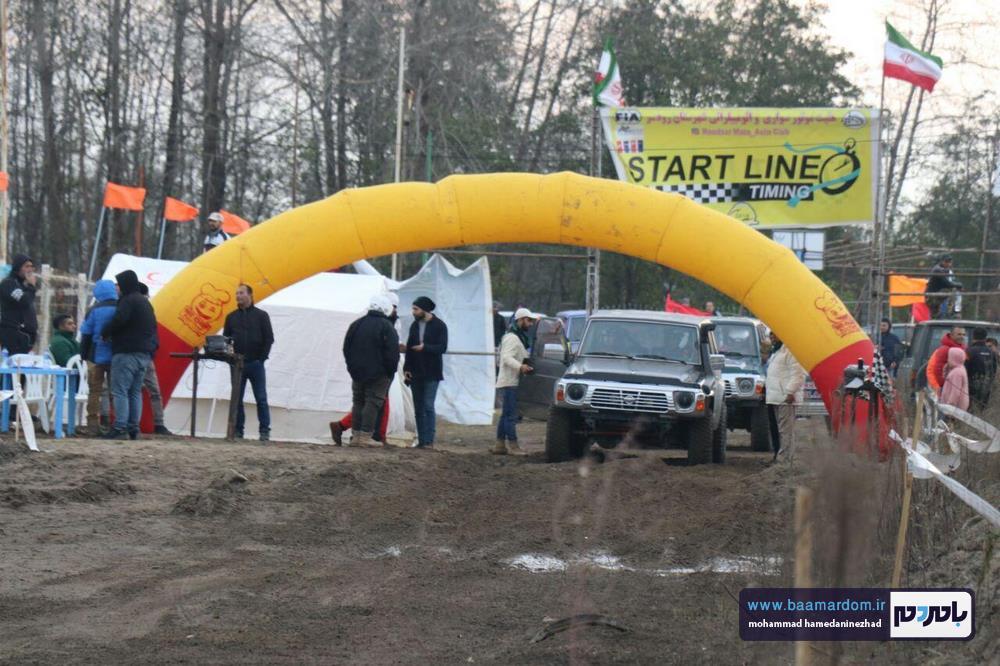 سومین راند مسابقات آفرود قهرمانی کشور در رودسر 3 - گزارش تصویری سومین راند مسابقات آفرود قهرمانی کشور در رودسر