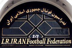 فوتبال ایران در آستانه سنگین ترین حکم تاریخ
