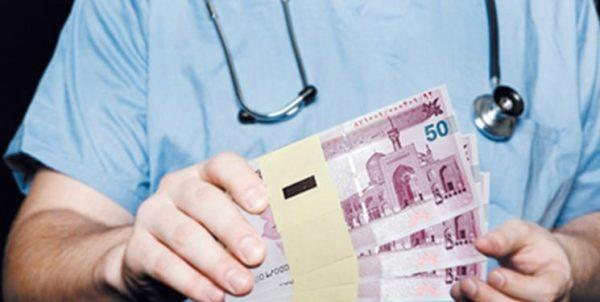 فرار مالیاتی پزشکان و وکلا معادل نیمی از یارانه نقدی 600x302 - فرار مالیاتی پزشکان و وکلا معادل نیمی از یارانه نقدی