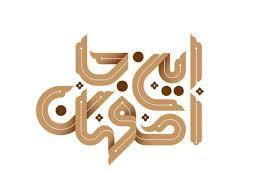 2 2 - اینجا اصفهان مرکزی برای درج آگهی رایگان