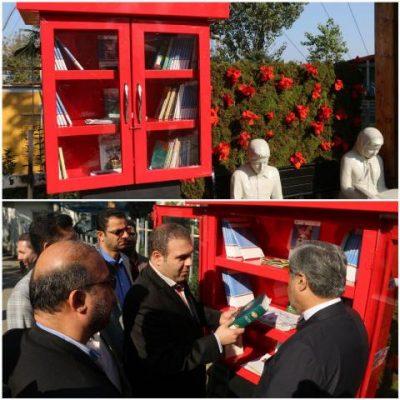 photo 2019 11 16 09 09 58 400x400 - دومین المان کتاب شهر لاهیجان افتتاح شد
