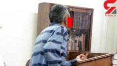 این مرد سر زنش را می تراشید تا مرد همسایه به او نظر نداشته باشد / اصغر در ورامین دستگیر شد + عکس