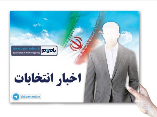 اخبار انتخابات 537x400 - امکان بازشماری صندوق آرای انتخابات در لنگرود / در لاهیجان و دیگر حوزههای انتخابیه هم انجام خواهد شد؟