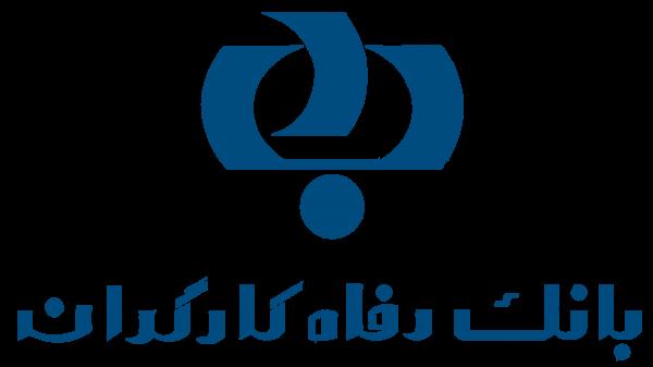 بانک رفاه 600x337 - ارتقای منزلت بازنشستگان با خدمات بانک رفاه