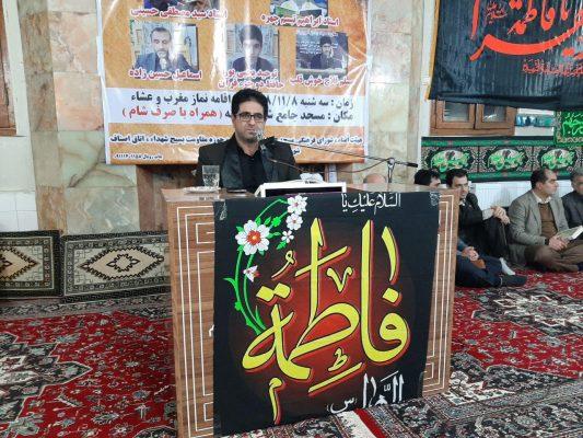 برگزاری محفل انس با قرآن در رودبنه 3 533x400 - برگزاری محفل انس با قرآن در رودبنه + تصاویر