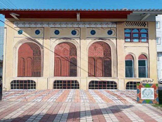 دیوارنگاره های جدید شهرداری لاهیجان 1 533x400 - تصاویری از دیوارنگاره های جدید شهرداری لاهیجان