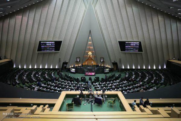 مجلس 600x400 - نحوه قرارگیری نمایندگان در صحن مجلس تغییر کرد+ جزئیات