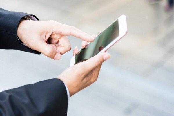 موبایل پیامک - این اپلیکیشنهای مخرب را از روی گوشی خود فورا پاک کنید!