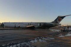فعلا وجود نقص فنی در هواپیمای تهران – ماهشهر تایید نمیشود