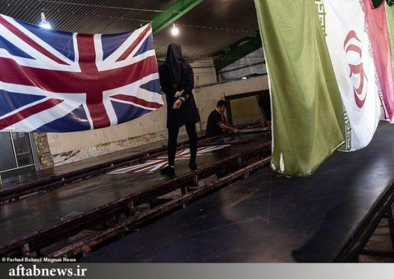کارخانهای در ایران که پرچمهای آمریکا، انگلیس و اسرائیل را برای آتشزدن میسازد 2 564x400 - کارخانهای در ایران که پرچمهای آمریکا، انگلیس و اسرائیل را برای آتشزدن میسازد+تصاویر
