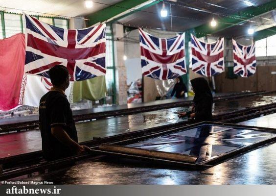 کارخانهای در ایران که پرچمهای آمریکا، انگلیس و اسرائیل را برای آتشزدن میسازد 3 564x400 - کارخانهای در ایران که پرچمهای آمریکا، انگلیس و اسرائیل را برای آتشزدن میسازد+تصاویر