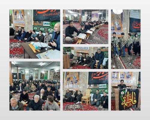 4524 500x400 - برگزاری محفل انس با قرآن در رودبنه + تصاویر