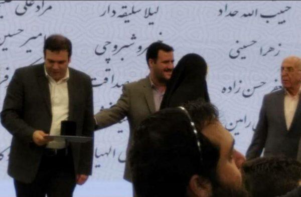 45454 600x393 - تجلیل از شهردار لاهیجان در هشتمین جشنواره ملی تلاشگران کشور