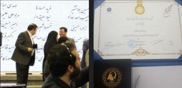 5989 768x373 1 600x291 - تجلیل از شهردار لاهیجان در هشتمین جشنواره ملی تلاشگران کشور