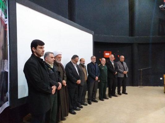 IMG 20200122 225438 336 533x400 - همایش تجلیل از خادمان موکب اربعین حسینی (ع)شهرستان رودسر برگزارشد
