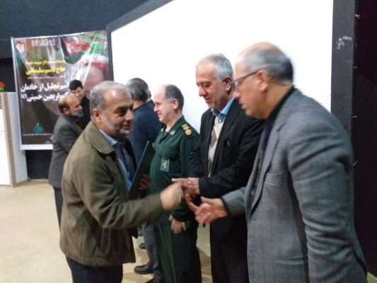 IMG 20200122 225451 880 533x400 - همایش تجلیل از خادمان موکب اربعین حسینی (ع)شهرستان رودسر برگزارشد