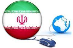 «ایرانت» جایگزین اینترنت شود