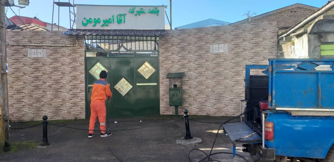 ضدعفونی کردن روزانه اماکن عمومی شهر لاهیجان 4 - گزارش تصویری ضدعفونی کردن روزانه اماکن عمومی شهر لاهیجان