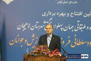 گزارش تصویری افتتاحیه سالن تختی با حضور وزیر ورزش و جوانان در لاهیجان
