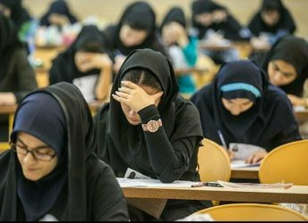 ماجرای خبری که چند ساعتی دانشجویان را سردرگم کرد!