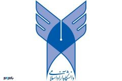 انتصاب سرپرست جدید دانشگاه آزاد گیلان +حکم