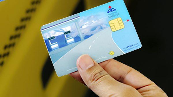 کارت سوخت 600x337 - آیا سهمیه بنزین کارت سوخت از بین میرود؟