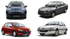 اعلام قیمت جدید صفر کیلومتر برخی خودروها در بازار