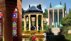 دیدنیهای تور شیراز