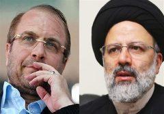 `پیام تبریک رئیس قوهقضائیه به قالیباف، رئیس جدید مجلس شورای اسلامی