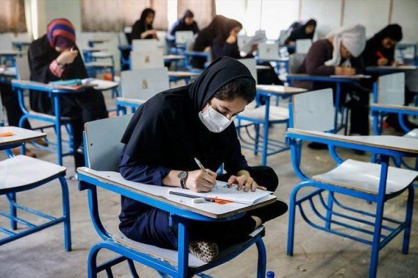 امتحان 600x400 - محاسبه نشدن مشروطی دانشجویان در ترم کنونی