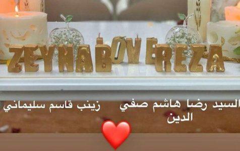 زینب سیمانی 476x300 - ازدواج دختر سردار سلیمانی با فرزند مقام ارشد حزب الله لبنان+تصویر