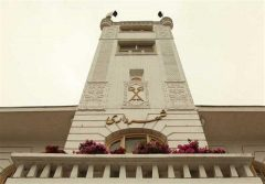 ساختمان شهرداری رشت به موزه مردمشناسی تبدیل میشود