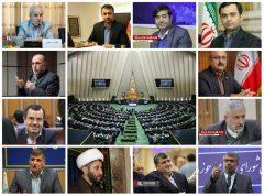 عدم حضور نمایندگان گیلان در میان روسای کمیسیون ها، فراکسیون های سیاسی و هیات رئیسه