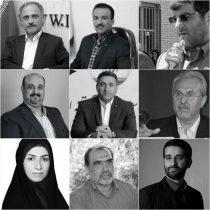 گزینههای مطرح انتخابات میاندورهای مجلس در آستانه اشرفیه چه کسانی هستند؟!
