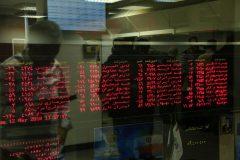 خبری خوش برای سهامداران بورس