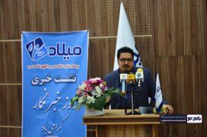 گزارش تصویری نشست خبری ریاست بیمارستان تخصصی و فوق تخصصی میلاد لاهیجان