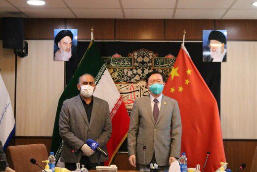 t3 1598510828 2424740 750 1 - ورود سریال چینی به ایران به صورت رایگان
