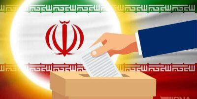 اعلام نتایج انتخابات شورای شهرهای گیلان
