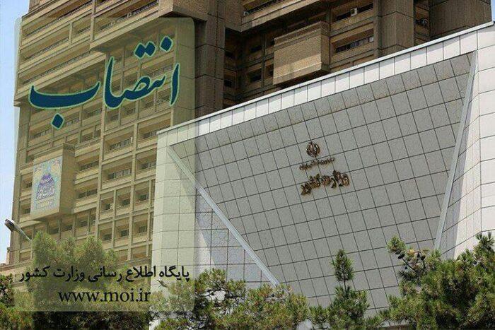 انتصاب وزارت کشور 700x467 - محمود قاسمی فرماندار رضوانشهر شد