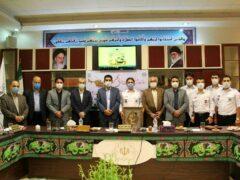 برگزاری مراسم بزرگداشت روز اورژانس در لاهیجان