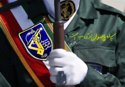 سپاه 431x300 - ۵۰۰ بسته آموزشی بین دانشآموزان مناطق کمبرخوردار رشت توزیع میشود
