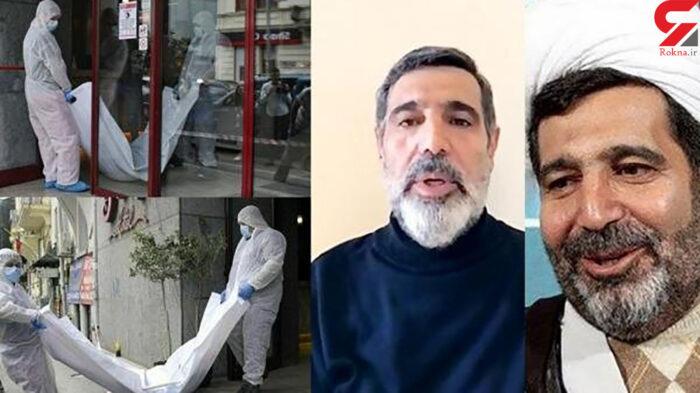 قاضیمنصوری 700x393 - جنازه قاضی منصوری را شناسایی نکردیم! / برادرم اهل خودکشی نبود! + جزییات